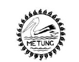 Metung Primary School - Sydney Private Schools