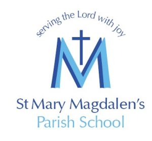 St Mary Magdalen's Parish School - Sydney Private Schools