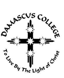 Damascus College Ballarat - Sydney Private Schools