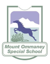 Mount Ommaney Special School - Sydney Private Schools