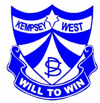 Kempsey West Public School - Sydney Private Schools