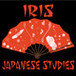 Iris Japanese Studies - Sydney Private Schools