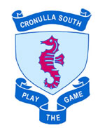 Cronulla South Public School - Sydney Private Schools