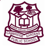 Cambridge Gardens Public School - Sydney Private Schools