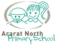 Ararat North Primary School - Sydney Private Schools