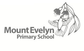 Mount Evelyn Primary School - Sydney Private Schools
